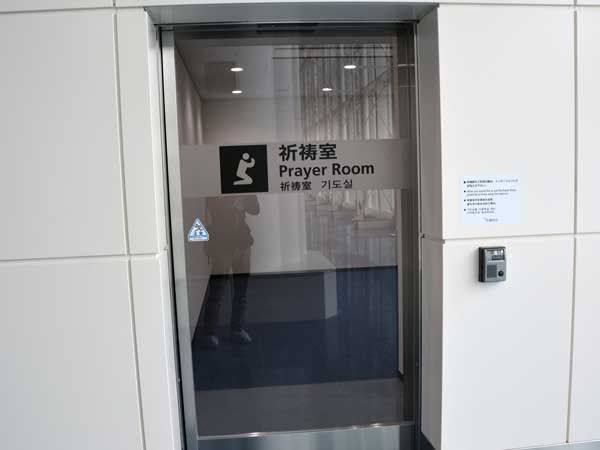 haneda-airport-prayer-room