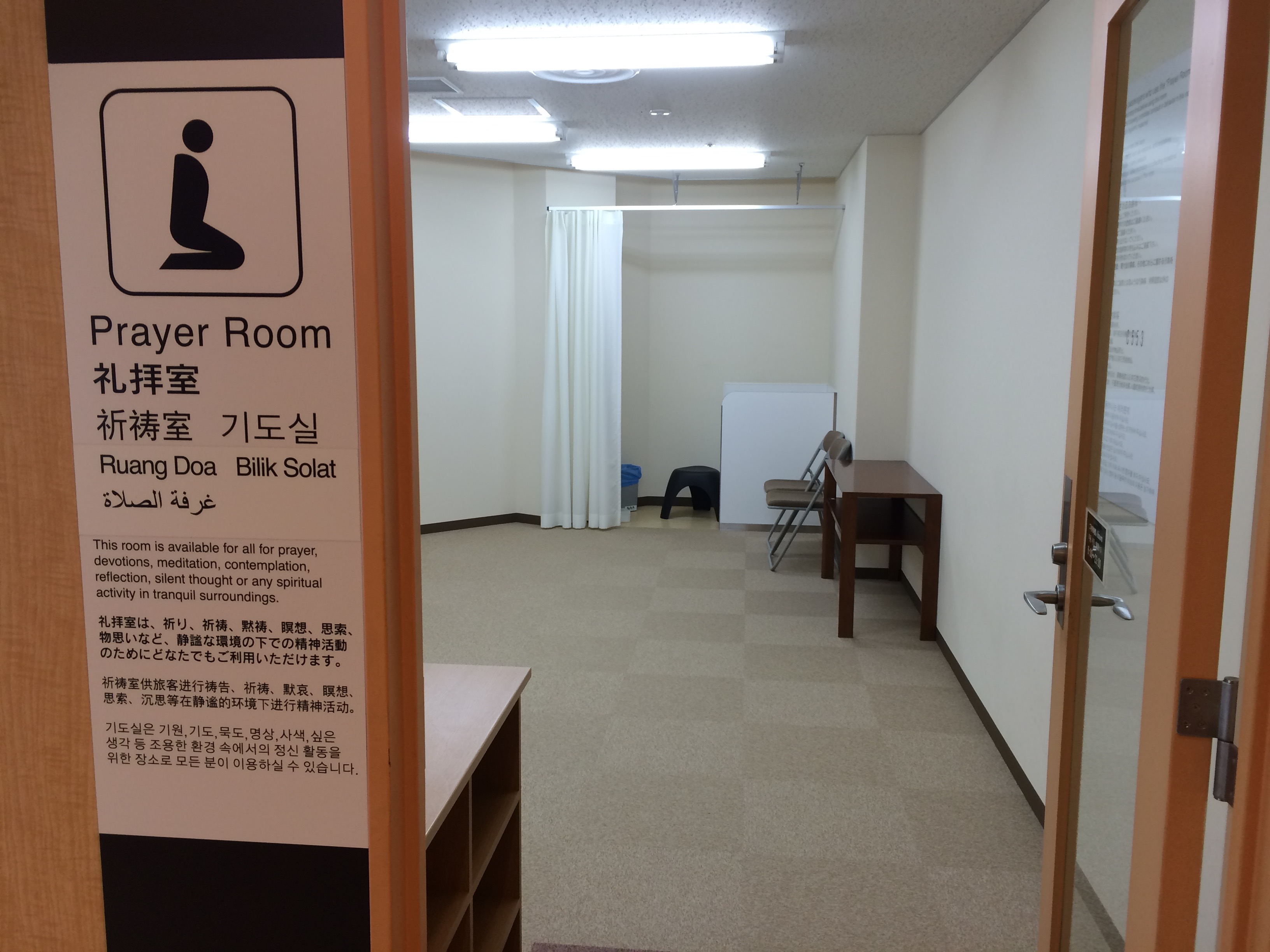 Narita-airport-prayer-room
