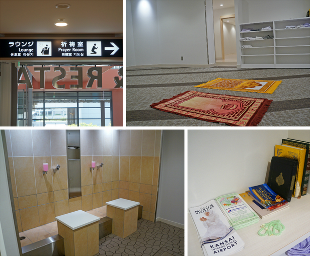 Kansai-international-airport-prayer-room
